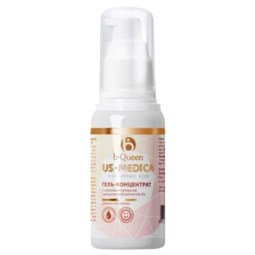 US Medica Hyaluronic Acid